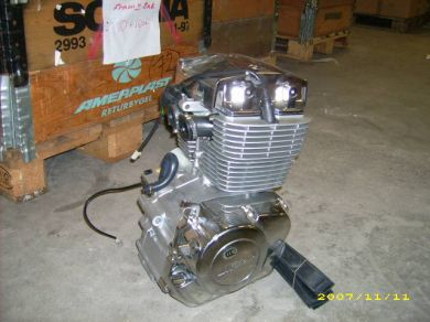 Atvstore Se 2cyl 250cc Motor